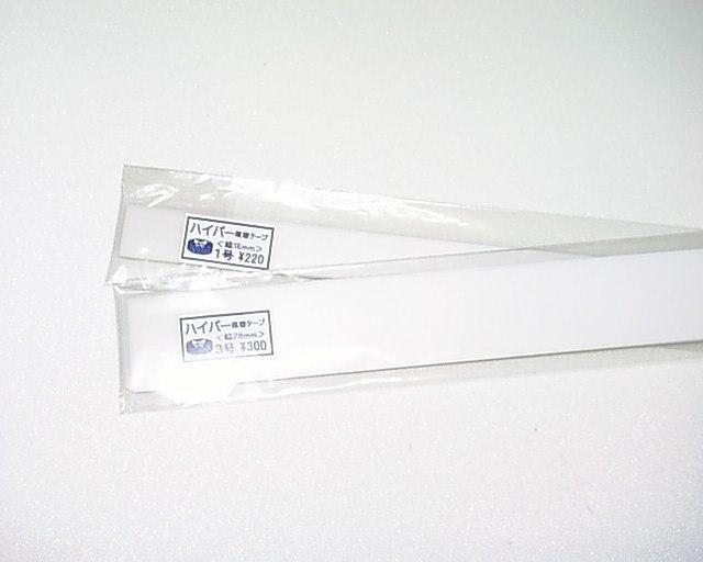商品番号 - Z016