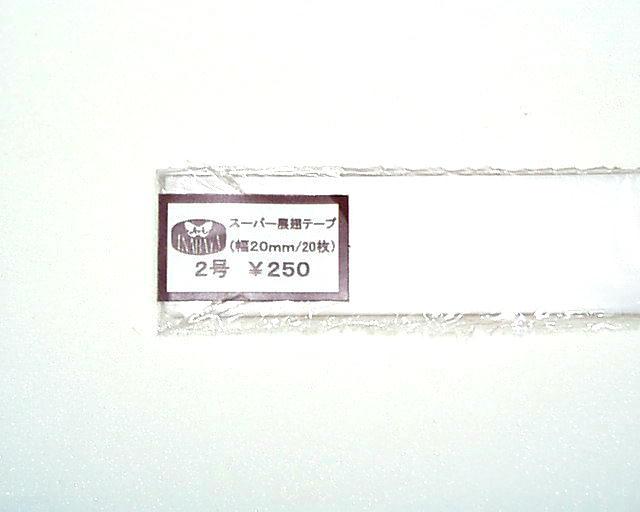 商品番号 - Z003