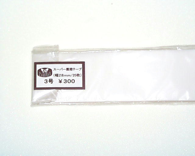 商品番号 - Z004
