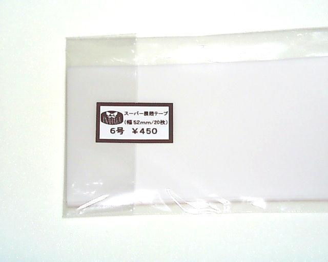 商品番号 - Z007